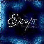 https://instagram.com/elewsofc/ Instagram Έλεως (Official Fan Club) #eleonorazouganeli #eleonorazouganelh #zouganeli #zouganelh #zoyganeli #zoyganelh #elews #elewsofficial #elewsofficialfanclub #fanclub