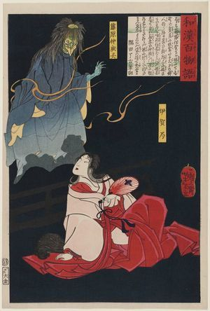 Tsukioka Yoshitoshi: Iga no Tsubone and the Ghost of Fujiwara Nakanari, from the series One Hundred Ghost Stories from China and Japan (Wakan hyaku monogatari) - Museum of Fine Arts