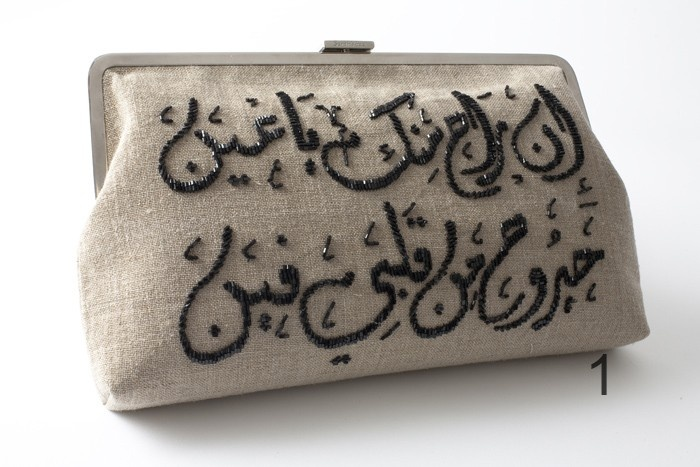 """Clutch 1   The Arabic Calligraphy reads: إن راح منك يا عين حيروح من قلبي فين   Translated as """"You can escape my eyes , but you can not escape my heart""""  Clutch 2  The Arabic Calligraphy reads: حبيتك تنسيت النوم   Translated as """"I have loved you till I forgot what sleep was""""."""