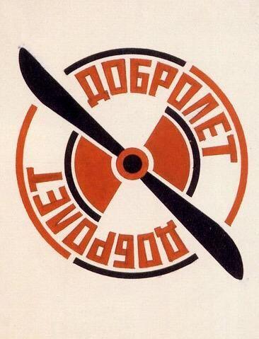 Alexander Rodchenko - Dobrolet logo1923   @WMGallery  via @ArtGuideAlex