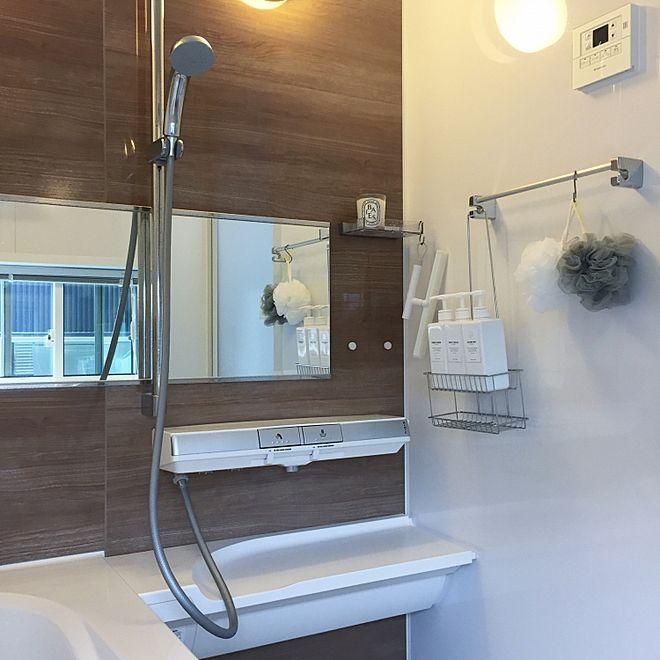 バス トイレ 吊るす収納 無印良品 リクシルのお風呂 アライズ などのインテリア実例 2016 11 19 22 30 03 Roomclip ルームクリップ 収納 無印 インテリア シンプル お風呂