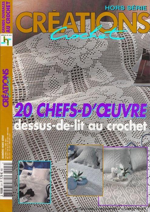 Crochet Creations Hors-serie 03 HS 20 Chefs-D'Oeuvre (покрывала крючком). Обсуждение на LiveInternet - Российский Сервис Онлайн-Дневников