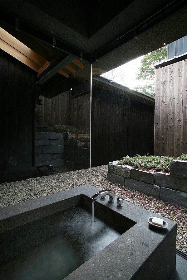 Baño Japones Moderno:Kyoto Japan
