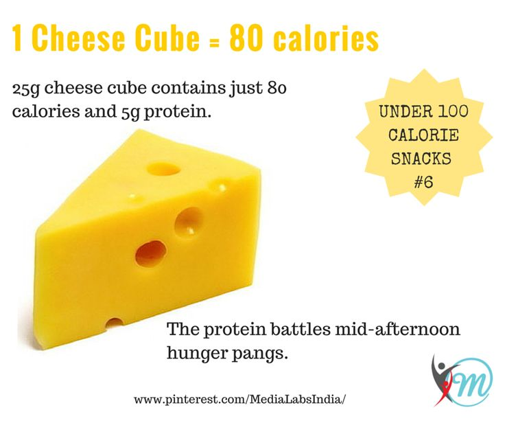 Who doesn't love cheese? Go on grab a cube!