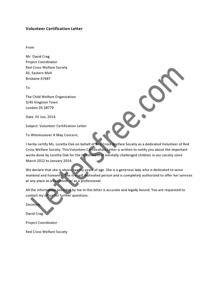 Sample Of A Certified Letter Elitadearest