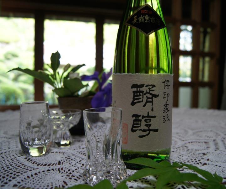 Choki Jukusei Shu (Ripe Rice Wine)