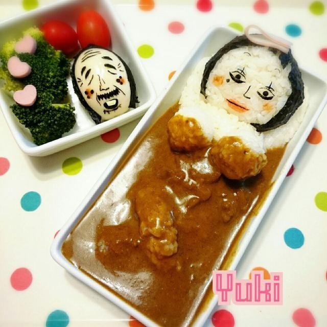 いいじゃ~ないの~  ダメよ!ダメダメ‼  食べ物で遊んじゃダメダメ‼  いいじゃ~ないの~   前から作ってみたかったの~♪  遊んじゃいました(^^;  カレーかける前のセクシーシーンはブログにupしてます~(*≧∀≦*)よ!   #日本エレキテル連合 #デコカレー - 134件のもぐもぐ - ダメよダメダメ!日本エレキテル連合デコカレー♪ by ゆうき