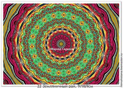 Земляничный рай мандала - мандала,распродажа картин,медитация,подарок на любой случай