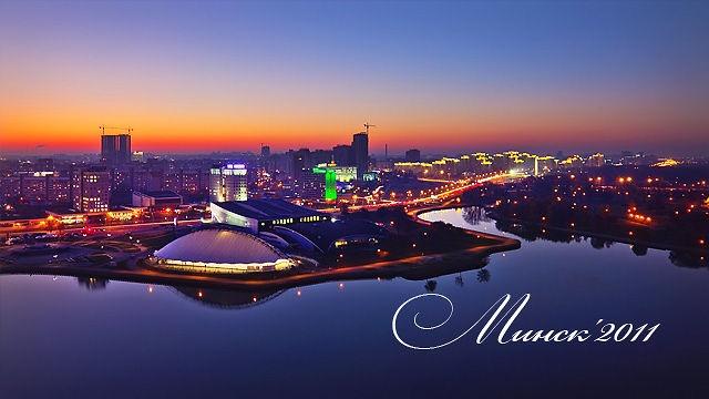 Minsk/Belarus