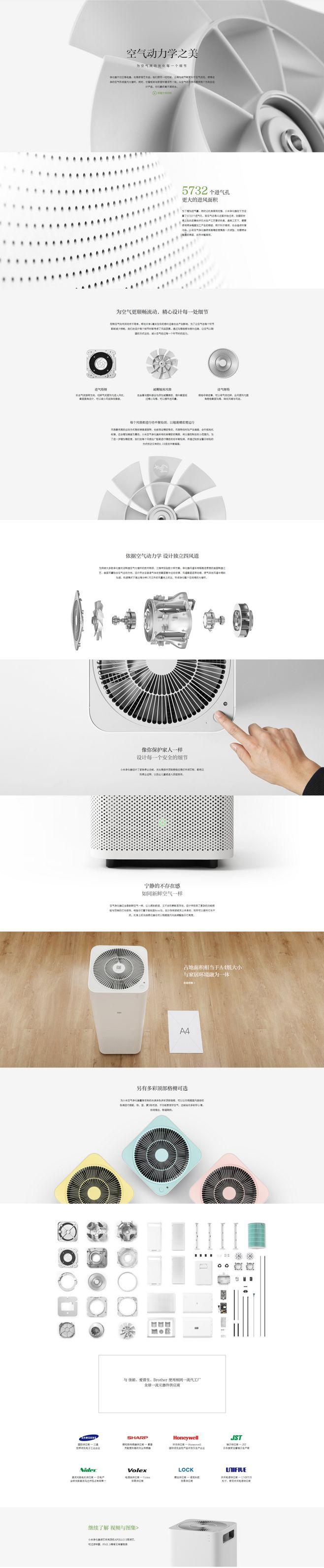 #WebDesignInspirarion - beautiful grayscale webdesign