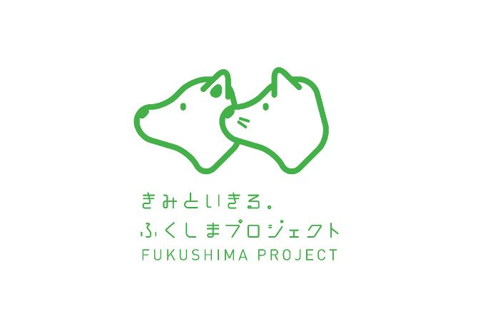 FUKUSHIMA PROJECT - siun