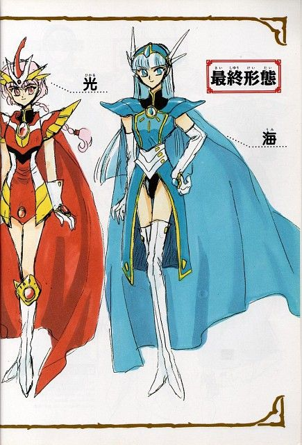 CLAMP, TMS Entertainment, Magic Knight Rayearth, Magic Knight Rayearth: Materials Collection, Umi Ryuuzaki
