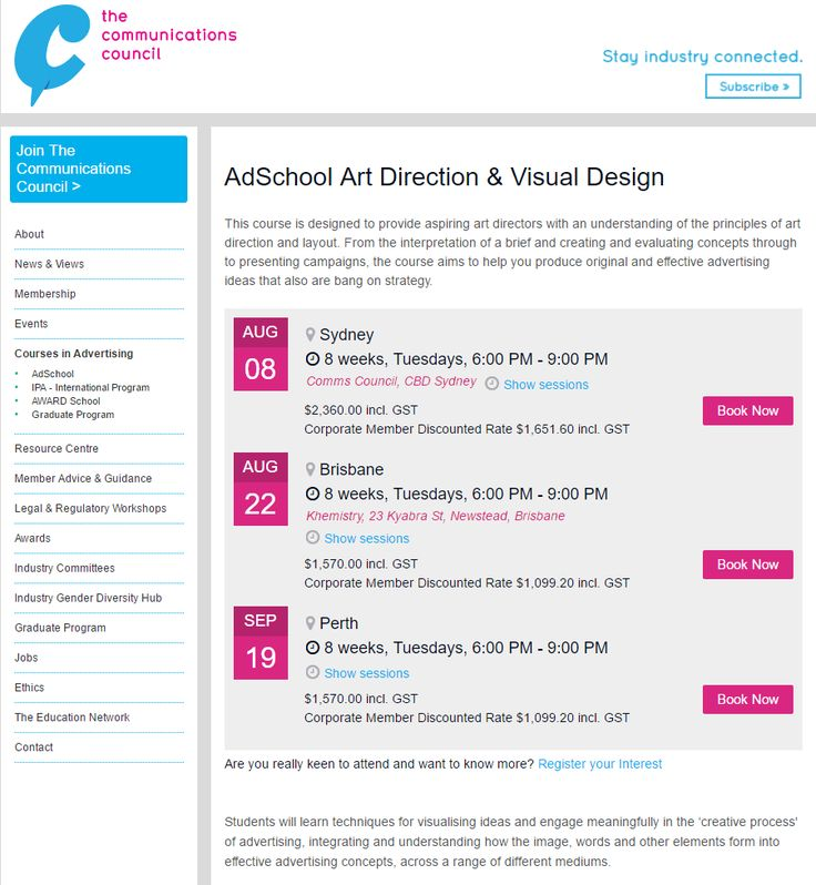 event information template
