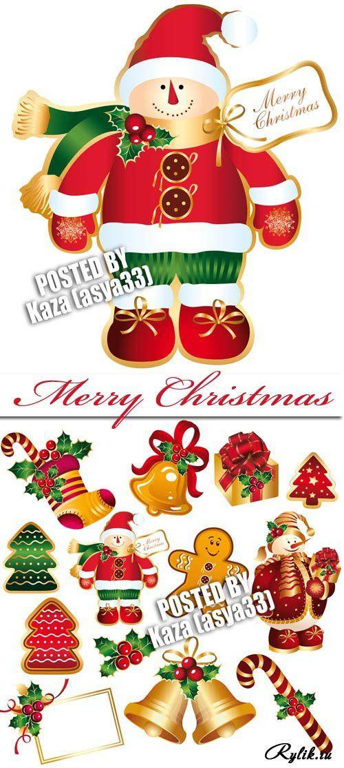 Рождественский снеговик, елка, подарок, носок - вектор. Christmas elements