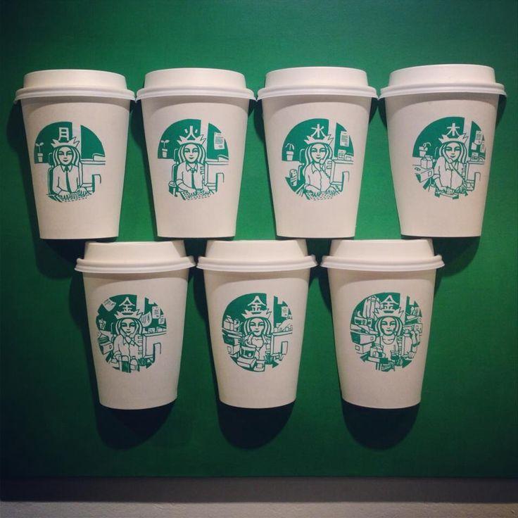 218 Best Starbucks Paper Cup Art Images On Pinterest