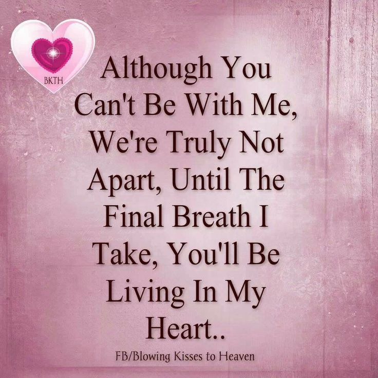 I Love N Miss You Quotes : love you, miss you! quotes n sayings Pinterest Miss You, I Miss ...