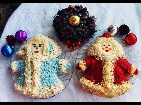 Украшаем Новогодние блюда: чудесные, волшебные и праздничные!