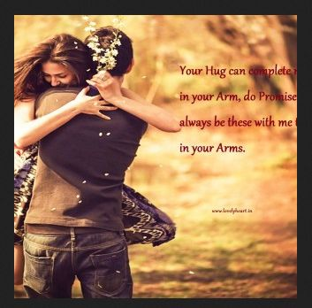Best Couple True Heart Touching Lines Wallpapers | GLAVO QUOTES