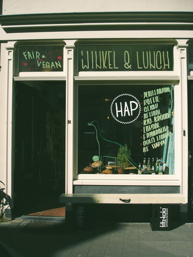 Place to be: HAP Den Bosch. A vegan hotspot in 's-Hertogenbosch, The Netherlands
