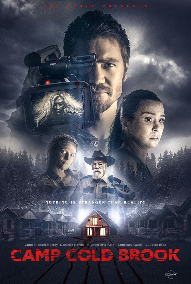 Trailer Producer Joe Dante's Camp Cold Brook with