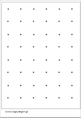 σελίδα σχεδιασμού  με τελείες ,απόστασης 3 εκ