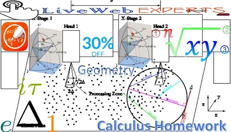 Geometry homework help app