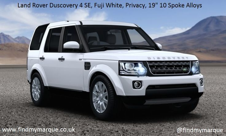 Land Rover Discovery - White