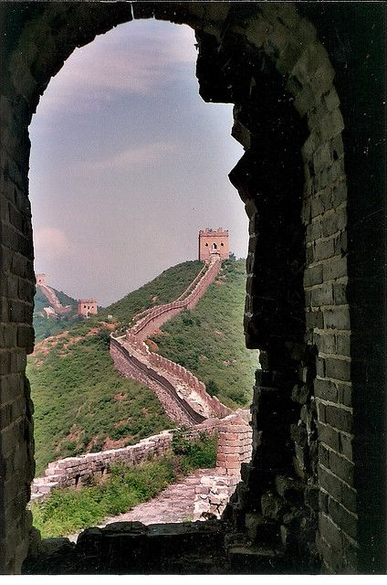 The Great Wall of China - one of the coolest things I have ever experienced