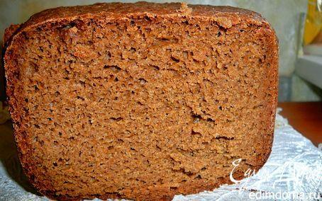 хлеб Бородинский в хлебопечке | режим быстрый (с одним замесом!)