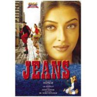 Anbe Anbe Kollathey Lyrics From Jeans | Music: A.R.Rahman | Singers: Hariharan | Lyrics: Vairamuthu | Anbe Anbe Kollathey.. Kanne Kannai Killaathey..