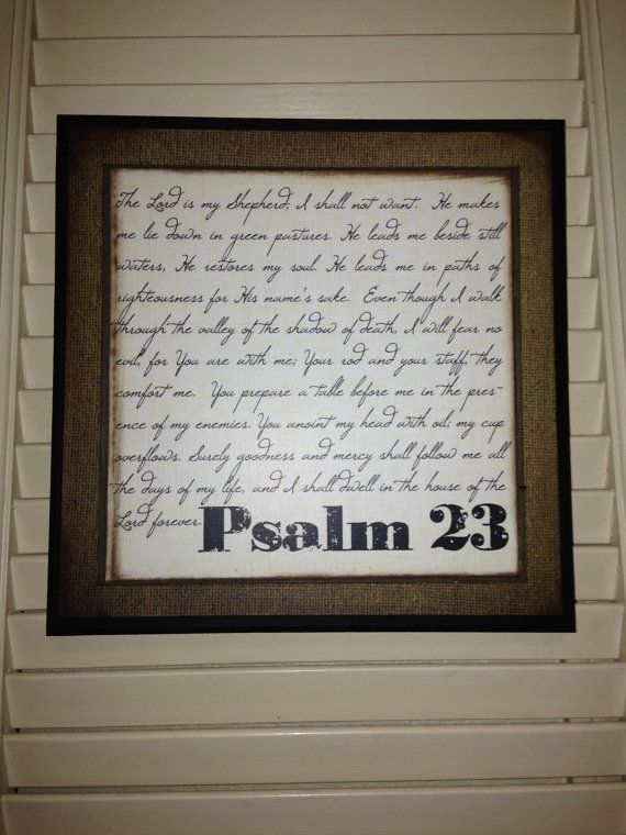 Psalm 23 10x10 wooden plaque wooden plaques and psalms for 10x10 shop door