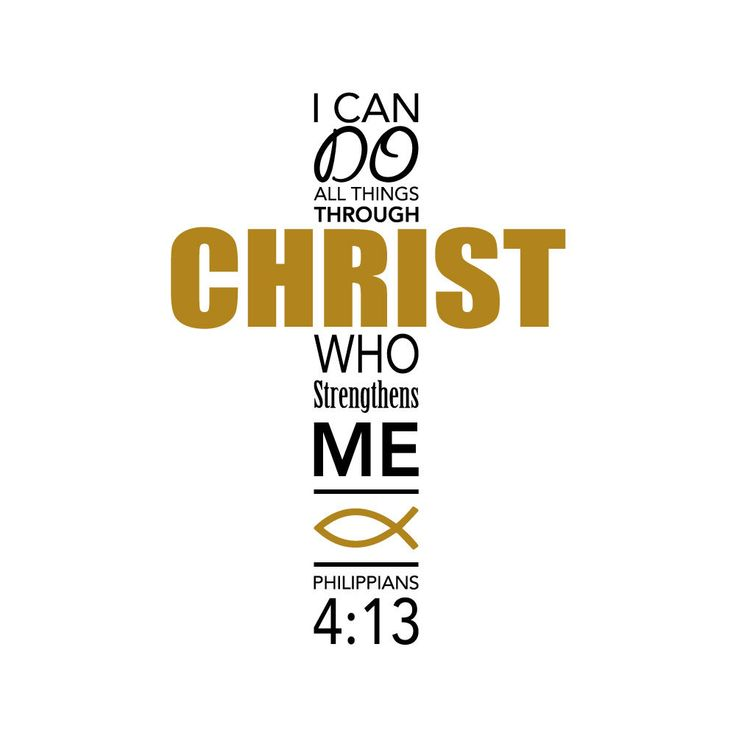 Philippians 4:13 Cross Decal FREE SHIPPING by BrilliantBliss on Etsy