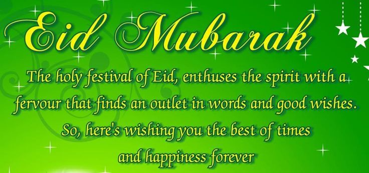 Eid Mubarak 2017 – Messages Eid Mubarak messages – my Muslim friends, family and close ones a Happy Eid greetings and well wishes to congratulate them! Eid Mubarak 2017 Mubark Eid Mubarak eve…