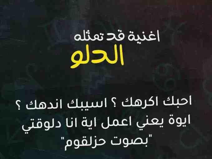 أغنية قد تمثل مولود برج الدلو Girly Art Aesthetic Iphone Wallpaper Arabic Books