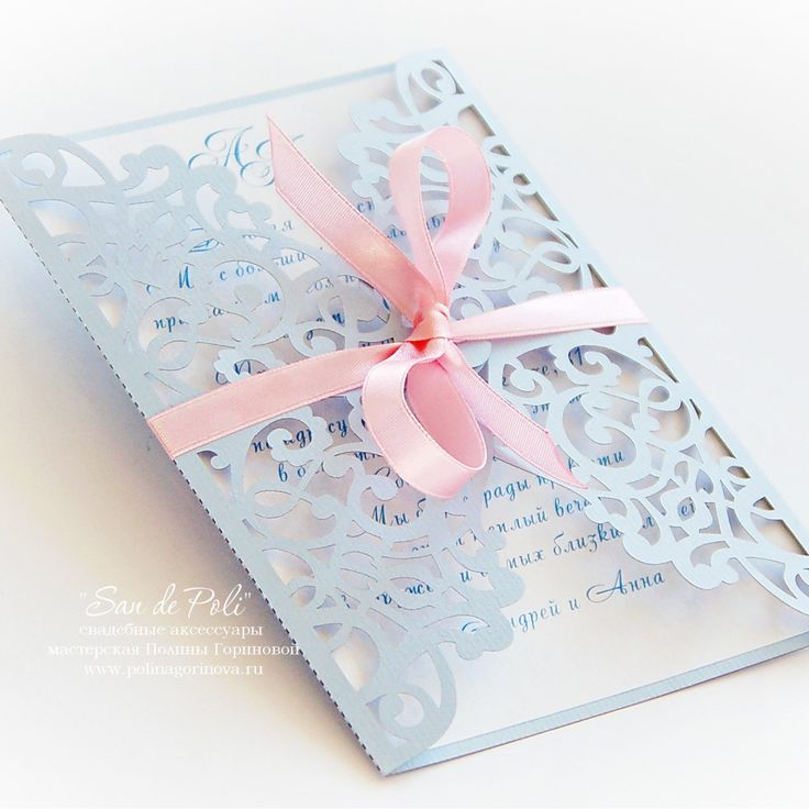 Flourish Wedding invitation Pattern Card 5x7 от EasyCutPrintPD