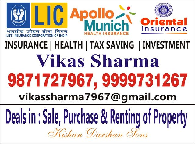 Lic Sticker Stickers Investing Health Insurance