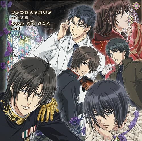 OMG! Love watching this anime! They are all cute...^_^