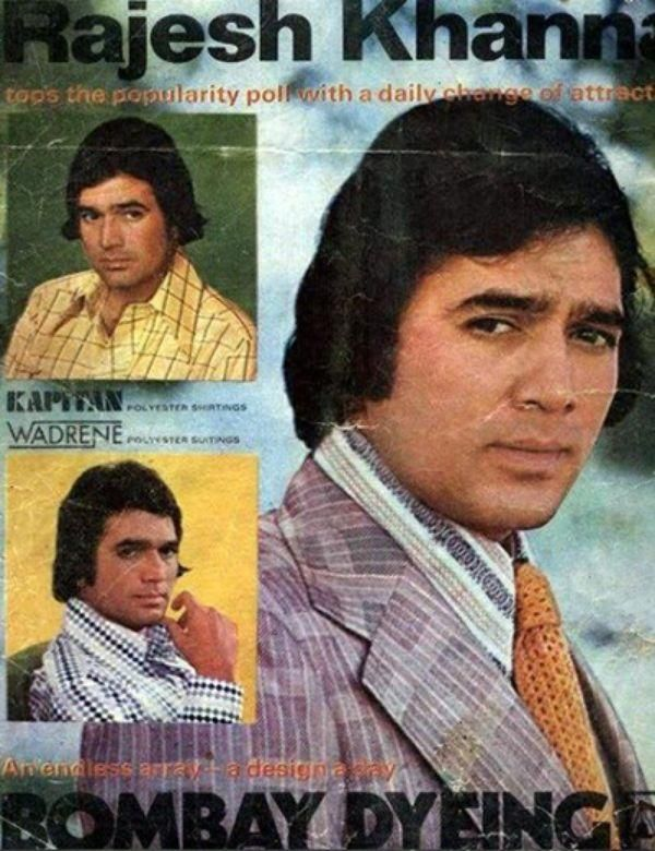 Rare Collections Vintage Indian Ads Photos Rajesh Khanna Bollywood Actors Vintage Bollywood