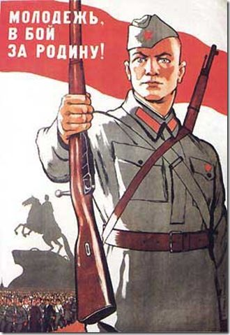 """Youth, to the fight, for the Motherland!"" USSR WWII poster"