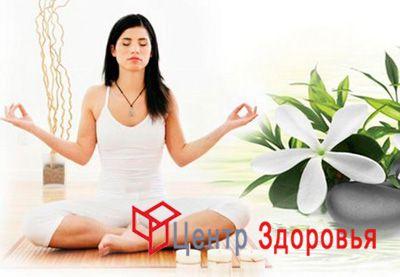 #Медитация для #похудения
