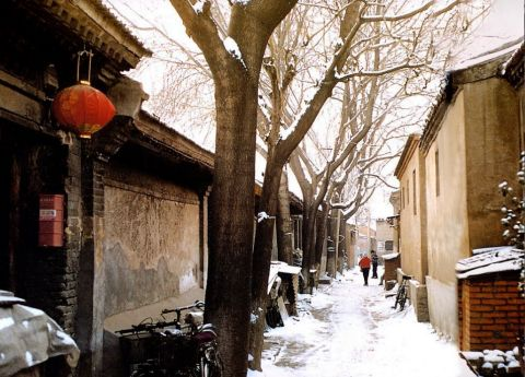 http://windhorsetour.com/china-tour #Beijing hutongs represents the old Beijing culture. #travel #china