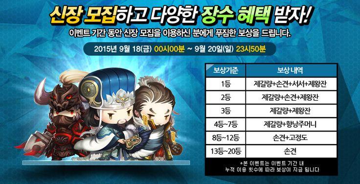 2015.09_인게임 배너