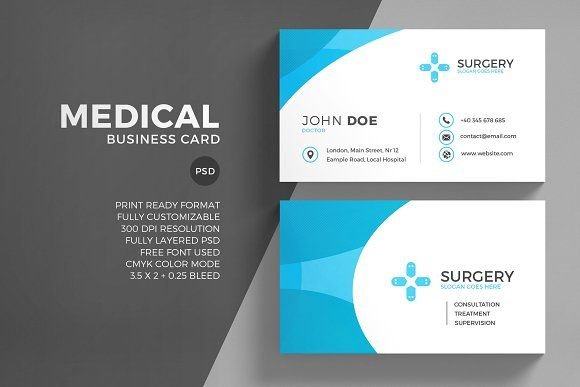 Medical Corporate Business Card Medical Business Card Doctor Business Cards Corporate Business Card