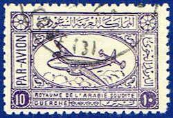 Saudi Arabia #C4 Stamp - Airliner Stamp - ME SA C4-2 USED #airplane #plane #airmail #saudiarabia #stamps #postagestamps #vintagestamps
