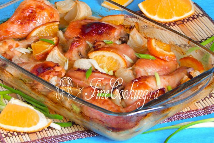 Курица с апельсинами в духовке - рецепт с фото