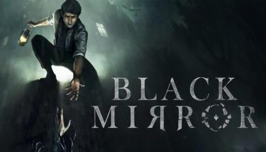 Black Mirror Review - The Gamers Lounge: Black Mirror is a reboot of a PC game from the early 2000s that touches upon the spooky goings in…