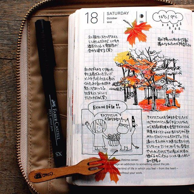 2014-10-18 オレンジ色の秋の雨の日。久し振りに頑張ってスケッチ画風にしてみたらいつもの画風と合わなくてページがまとまりませんでした…( ´・ω・`) どーすれば? #hobonichi #ほぼ日手帳 #絵日記倶楽部 #ほぼ日 #手帳 #絵日記 #日記 #手帳ゆる友
