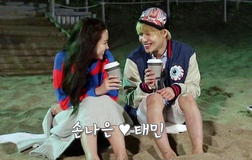 We Got Married ♥ Korean ♥ (SHINee) Taemin & Na Eun (A-Pink)