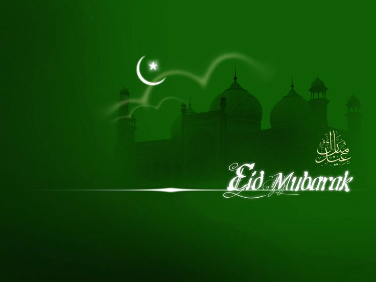 Eid al-Fitr , is an important religious holiday celebrated by Muslims worldwide that marks the end of Ramadan, the Islamic holy month of fasting . Happy Eid 2014 SMS Messages Wishes Quotes Shayari are the best way to wish your friends & family members a Happy Eid Mubrak.