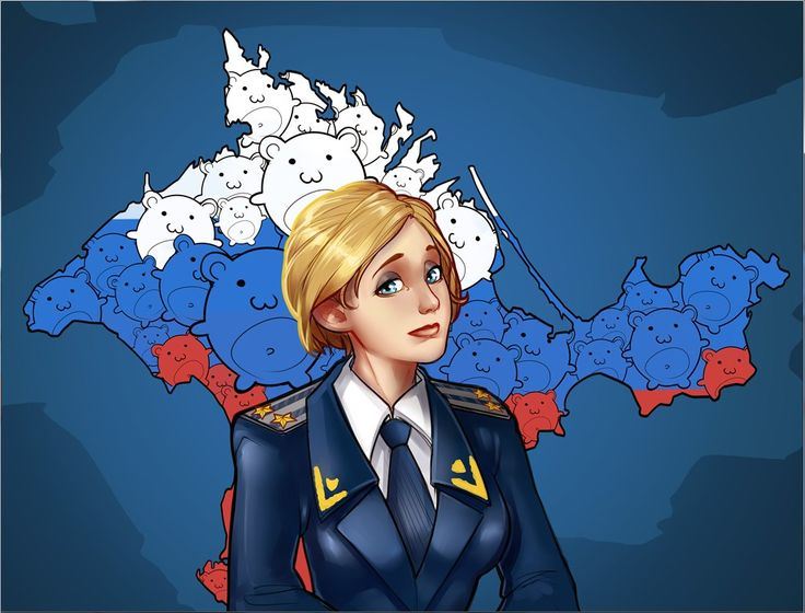 There's a Surprising Quantity of Natalia Poklonskaya Fanart Out There. - Imgur
